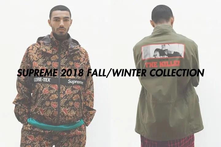 【速報】シュプリーム (SUPREME) 2018 FALL/WINTER LOOKBOOK (2018年 秋冬 ルックブック)