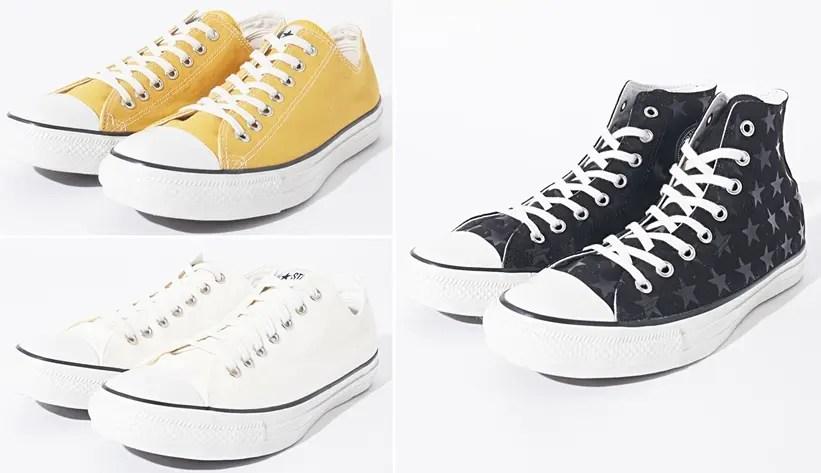エイジレスでジェンダーフリーな新ファッションブランド「CONVERSE STARS コンバース スターズ」別注!オールスター OX/HIが3月中旬発売 (ALL STAR)