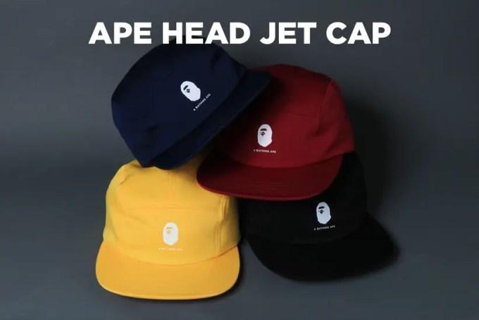 A BATHING APEからワンポイントでエイプヘッドをあしらったジェットキャップ「COLOR CAMO JET CAP」が7/6発売 (ア ベイシング エイプ)
