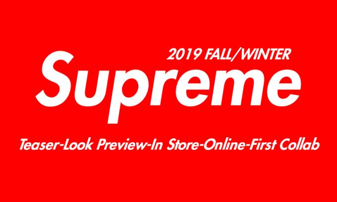 SUPREME 2019 FALL/WINTER 立ち上げは?スケジュール予定 (シュプリーム 2019年 秋冬)