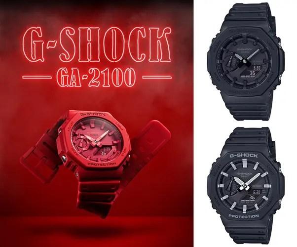 G-SHOCKから、ORIGINを継承したデジタル・アナログコンビネーションモデル「GA-2100」が8/8発売 (ジーショック Gショック)