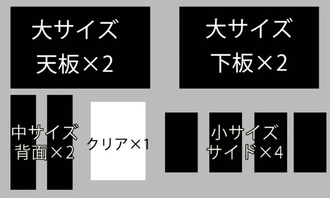 【レビュー】横入れスニーカー収納ボックス「KicksWrap Boxes -Horizontal Model-」