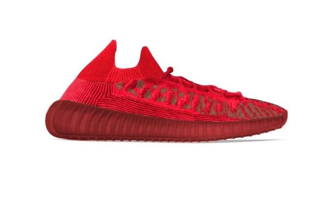 """2022年 2月発売予定!アディダス オリジナルス イージー ブースト 350 V2 CMPCT """"スレートレッド"""" (adidas Originals YEEZY BOOST 350 V2 CMPCT """"Slate Red"""")"""
