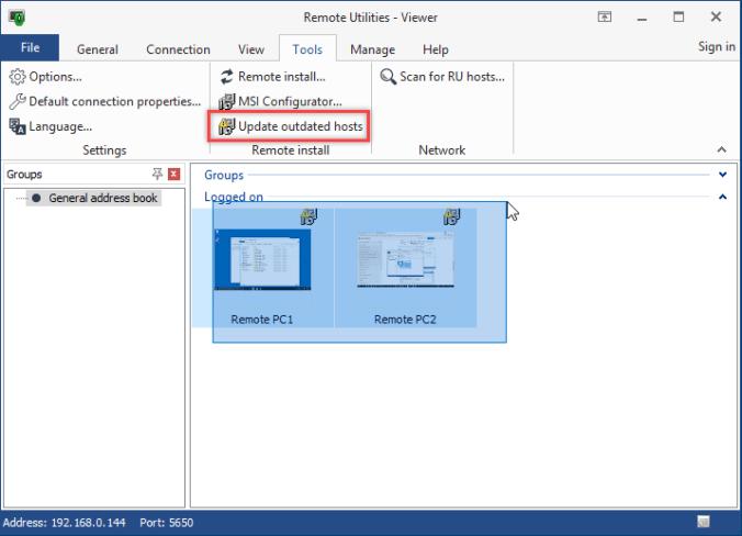 Remote Utilities Viewer windows