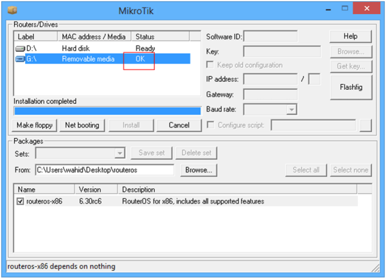 MikroTik latest version