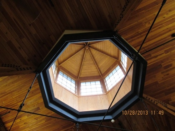 Giant cupola in the visitor's center.