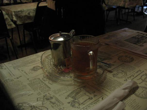 They gave you a cup of hot water and a pot of hot water on a great tea plate with lemon.  Very nice.
