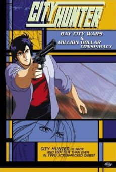 City Hunter OAV 1 DOWNLOAD ITA (1990)