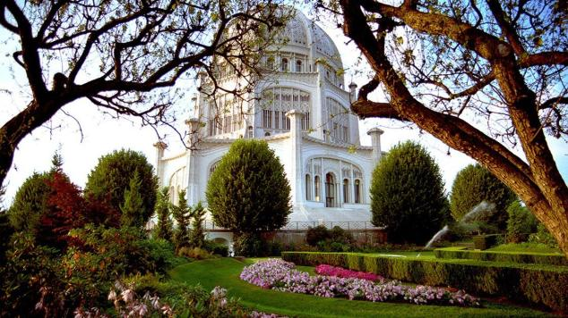 Baha'i Temple and Gardens