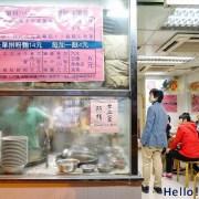 香港北角美食推薦,佳豐粉麵店,香港佳豐粉麵店