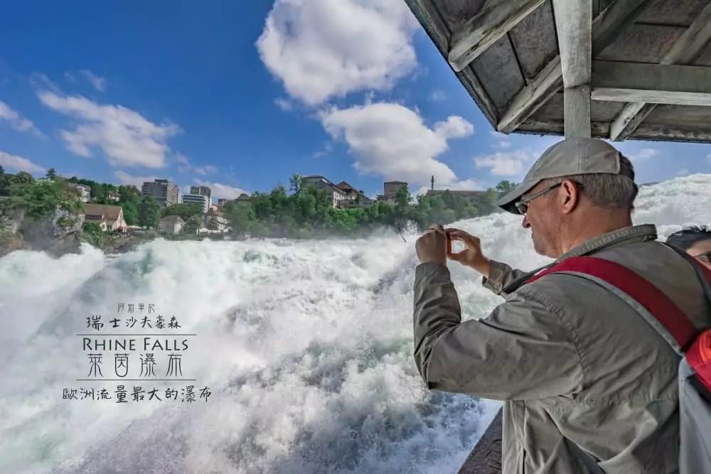 瑞士萊茵瀑布 |歐洲流量最大瀑布就在這,還有雙道彩虹陪伴,瑞士沙夫豪森萊必訪旅遊景點。