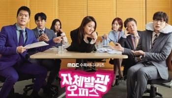 Night Light Korean Drama Review | Funcurve