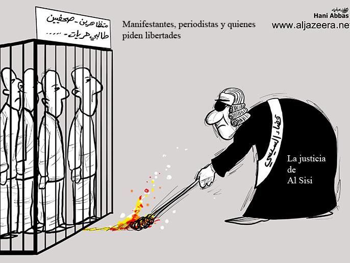 Resultado de imagen para imagenes de Al Yazira
