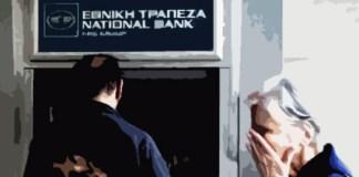 Grecia: el 71º país en no devolver un préstamo al FMI
