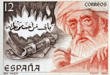Ibn Hazm , filósofo, poeta, historiador y teólogo