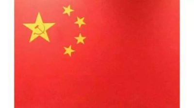 中国の国旗の深い意味!デザインに隠された7つの秘話!案1