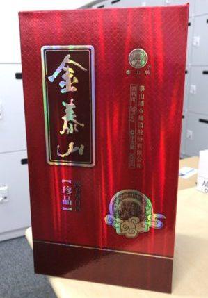中国おすすめお土産20選!会社や家族に喜ばれる人気チョイス特集!白酒バイジョウ