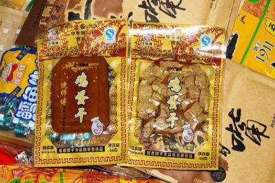 中国おすすめお土産20選!会社や家族に喜ばれる人気チョイス特集!豆腐干ドウフガン