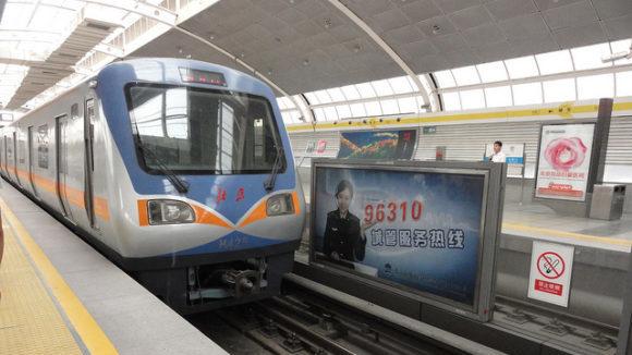 北京の電車・地下鉄の乗り方!現地で役立つ7つのノウハウ!
