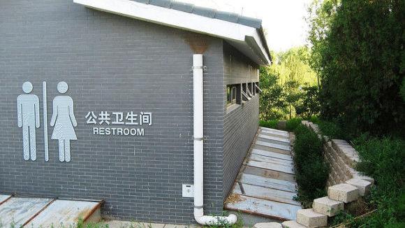 中国・上海のトイレ事情!旅行前に知るべき7つの注意事項!