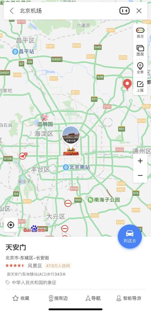 中国でなぜグーグルは使えない?在住者に聞く現地のGoogle事情!4