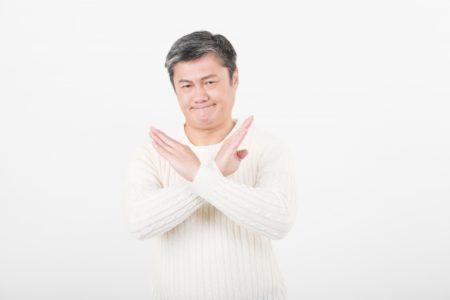 中国語の否定形表現!最初に覚えるべき基本文法!5