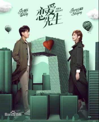 中国の人気テレビ番組とは?在住者に聞く8つの特徴!恋愛先生