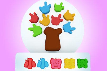 中国の人気テレビ番組とは?在住者に聞く8つの特徴!8