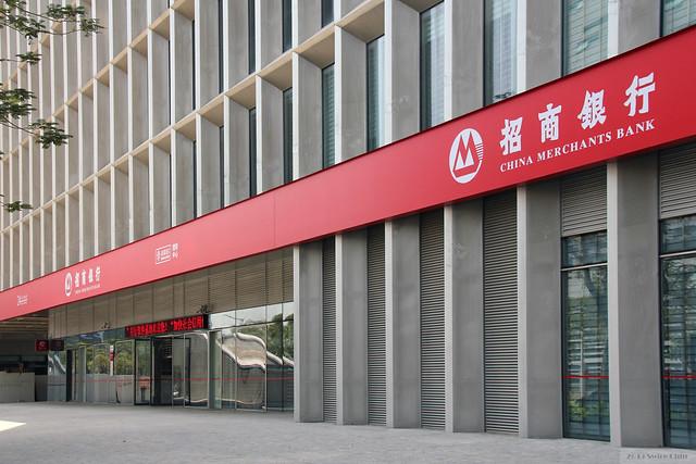 中国で銀行口座を開こう!在住経験者に聞く7つのポイント!中国銀行