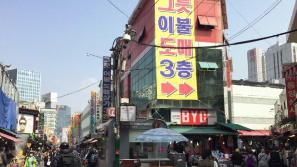 韓国語の数字の読み方徹底分析!初心者が覚えるべき8つのコツ!