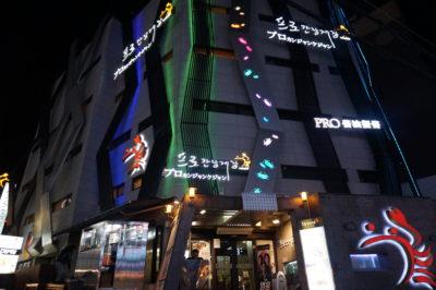 初めてのソウル旅行で絶対行くべきおすすめ観光スポット10選!プロカンジャンケジャン