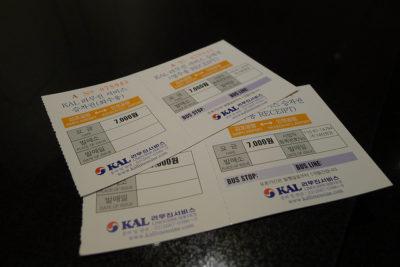韓国リムジンバスのおすすめ乗り方!お得な8つのポイント!チケット
