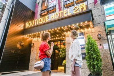 テグ(大邱)のおすすめ人気ホテル特集!お得に選ぶ8つのコツ!Hotel February Dong Seong Ro