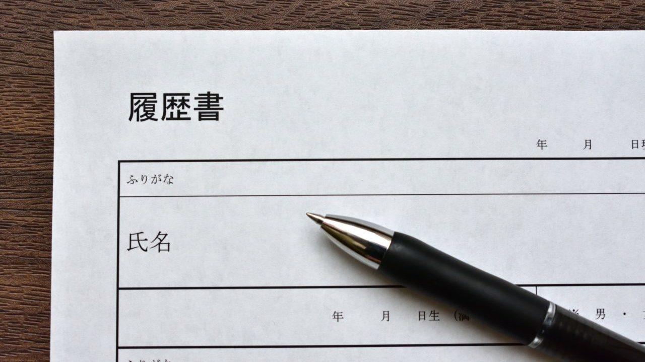 韓国で就職活動!日本と違う7つの就活ルール!
