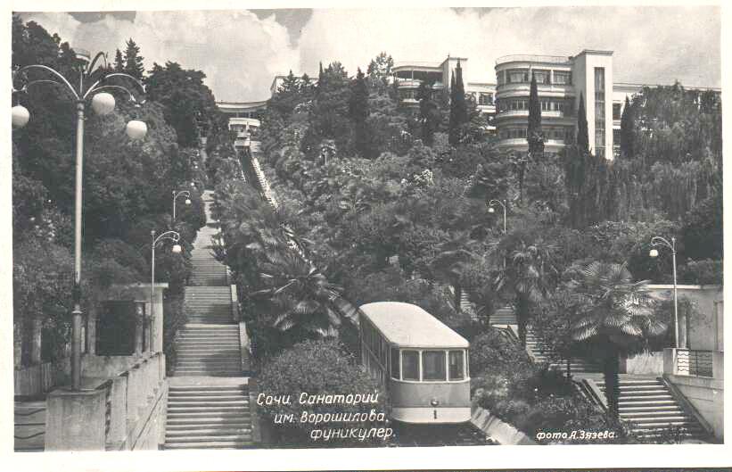 Sochi - New funicular at Voroshilov Sanatorium