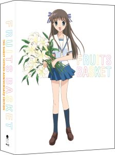 fruits basket-anniversary-edition_3d-mock_approved