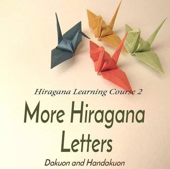 Hiragana, dakuon, handakuon, Hiragana Dakuon, Hiragana handakuon How to learn Hiragana