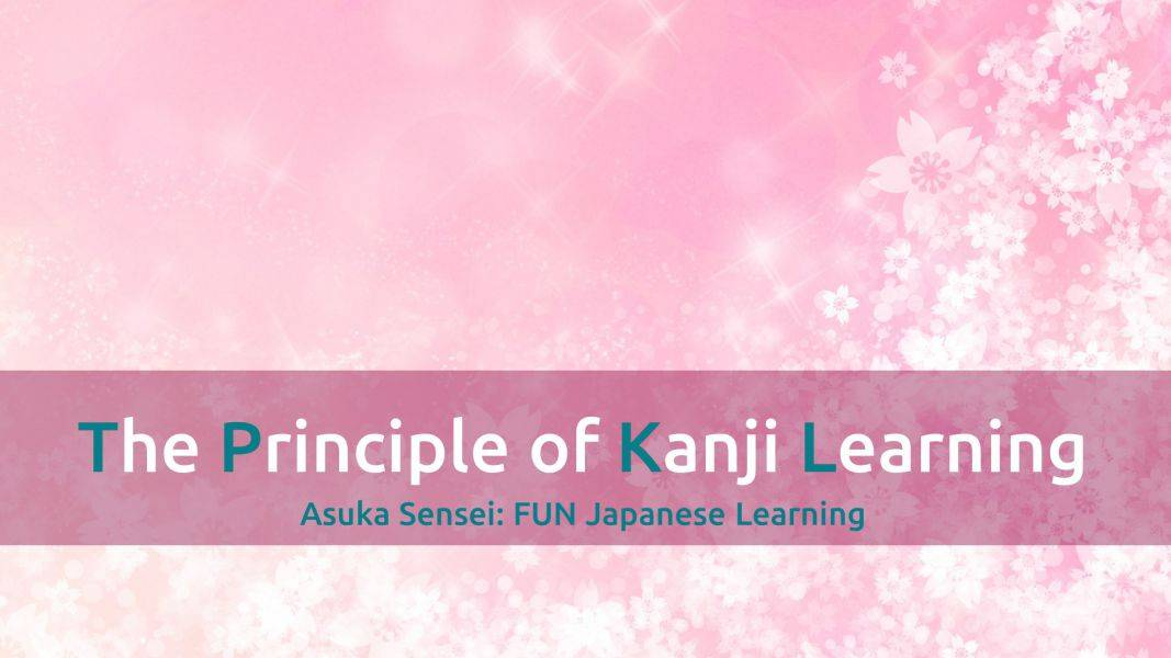 The Principle of Kanji Learning