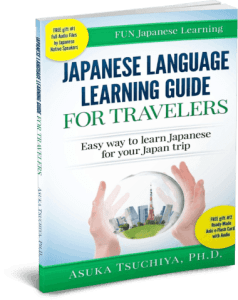 Japanese Language Learning Guide for Travelers