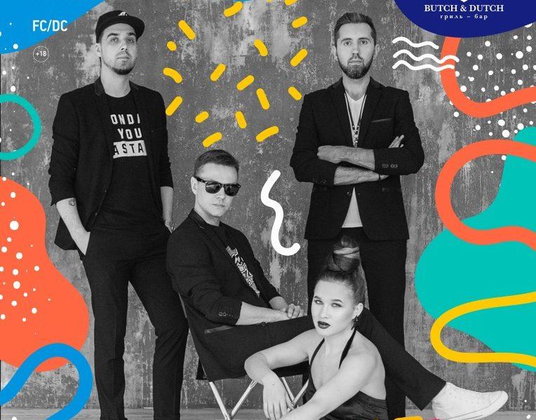 Funkeys Music Band