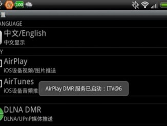 airplay andriod