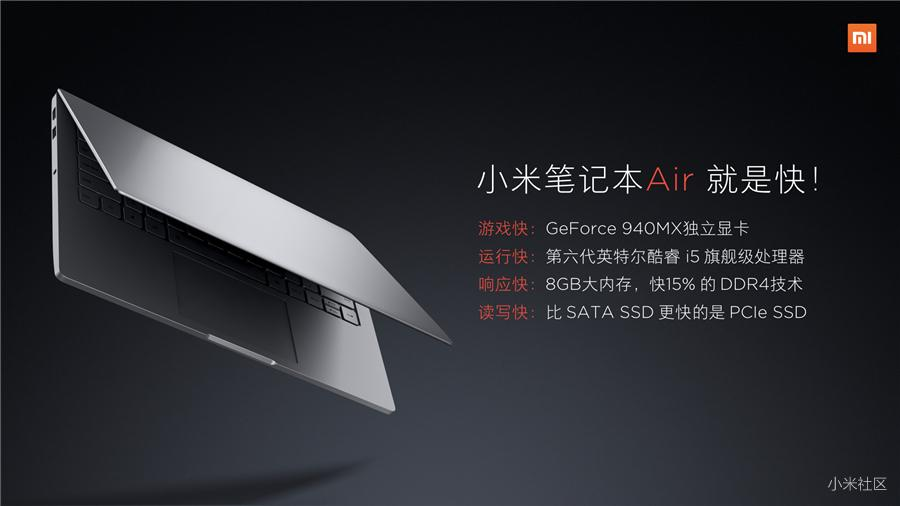mi-notebook-air-7