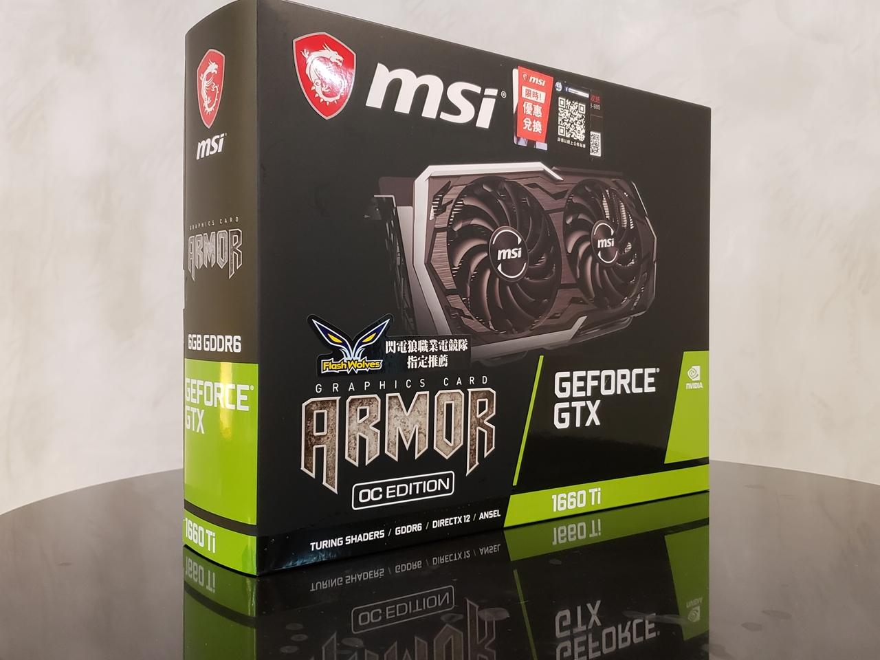 MSI GeForce GTX 1660 Ti ARMOR OC (6GB GDDR6) Graphics Card