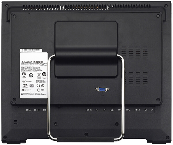 shuttle all-in-one pc 3