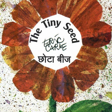 THE TINY SEED (ENGLISH-HINDI)