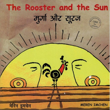 THE ROOSTER AND THE SUN (ENGLISH-HINDI)