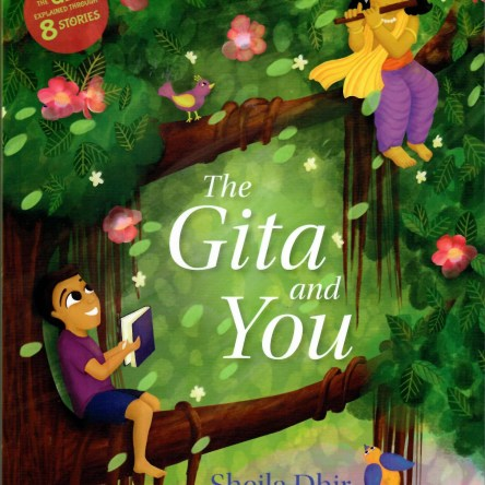 THE GITA AND YOU