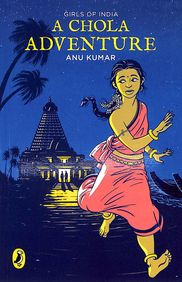 INDEPENDENCE BUZZAAR: GIRLS OF INDIA – A CHOLA ADVENTURE