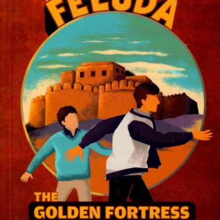 THE ADVENTURES OF FELUDA – THE GOLDEN FORTRESS