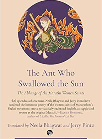 THE ANT WHO SWALLOWED THE SUN – THE ABHANGS OF THE MARATHI WOMEN SAINTS